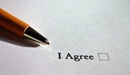 一条工務店の仮契約の契約金は100万円。本契約との違いは?