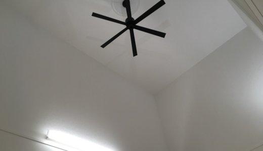 吹き向けの照明オプション