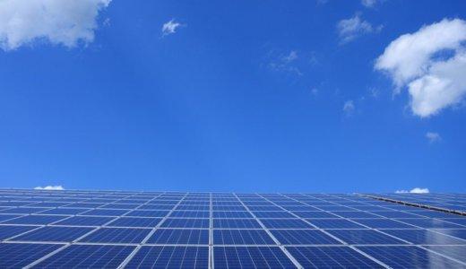 一条工務店の太陽光発電って大丈夫?大容量10kw越えで全量買取を選択した経緯