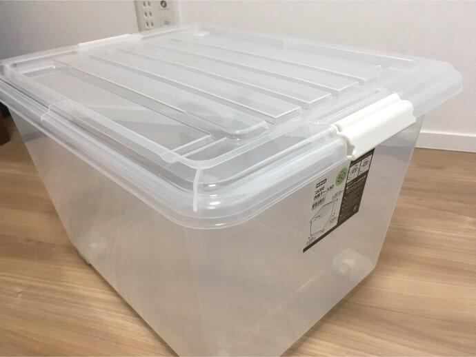ニトリの収納ボックス