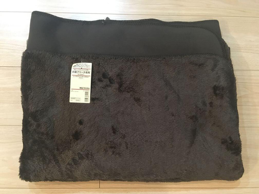 無印の夏福袋 フリース毛布