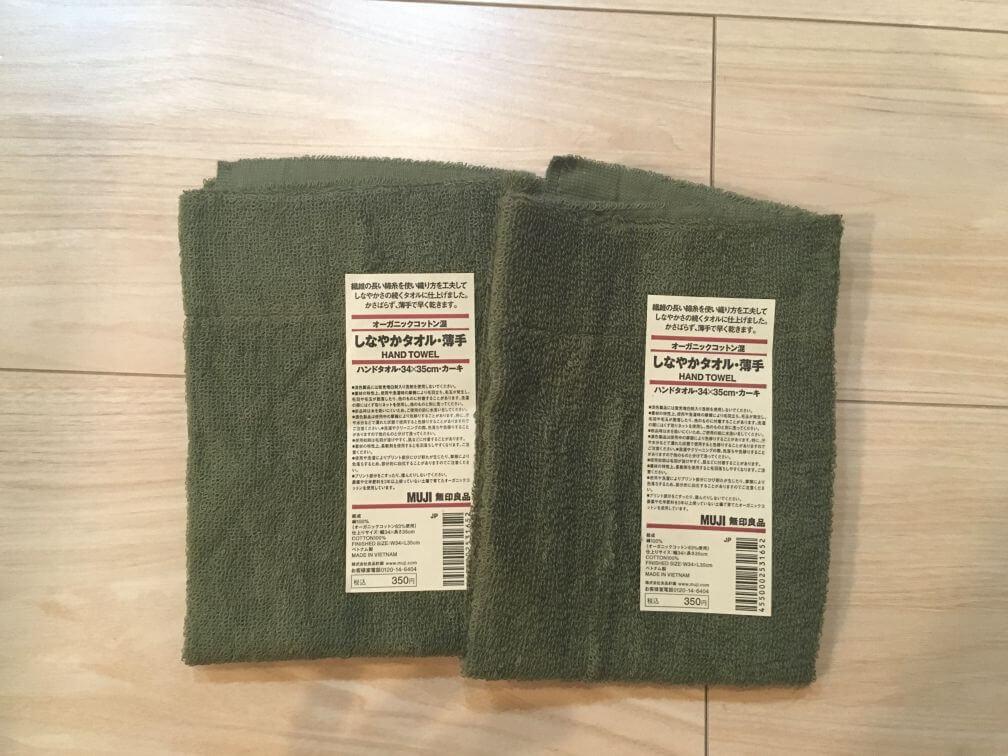 無印の夏福袋 タオル