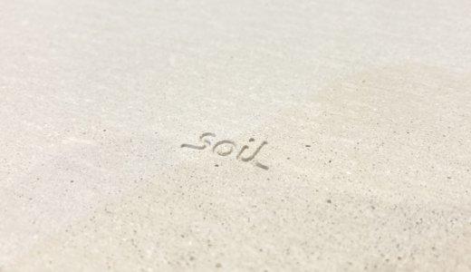 【生活改善】ニトリの珪藻土バスマットの代わりにsoil(ソイル)製品を購入したので使用感をレビューする