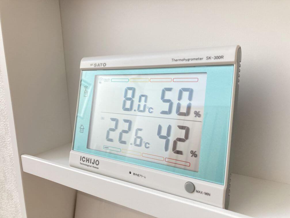 床暖房_温湿度計