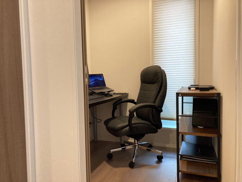 書斎・個室